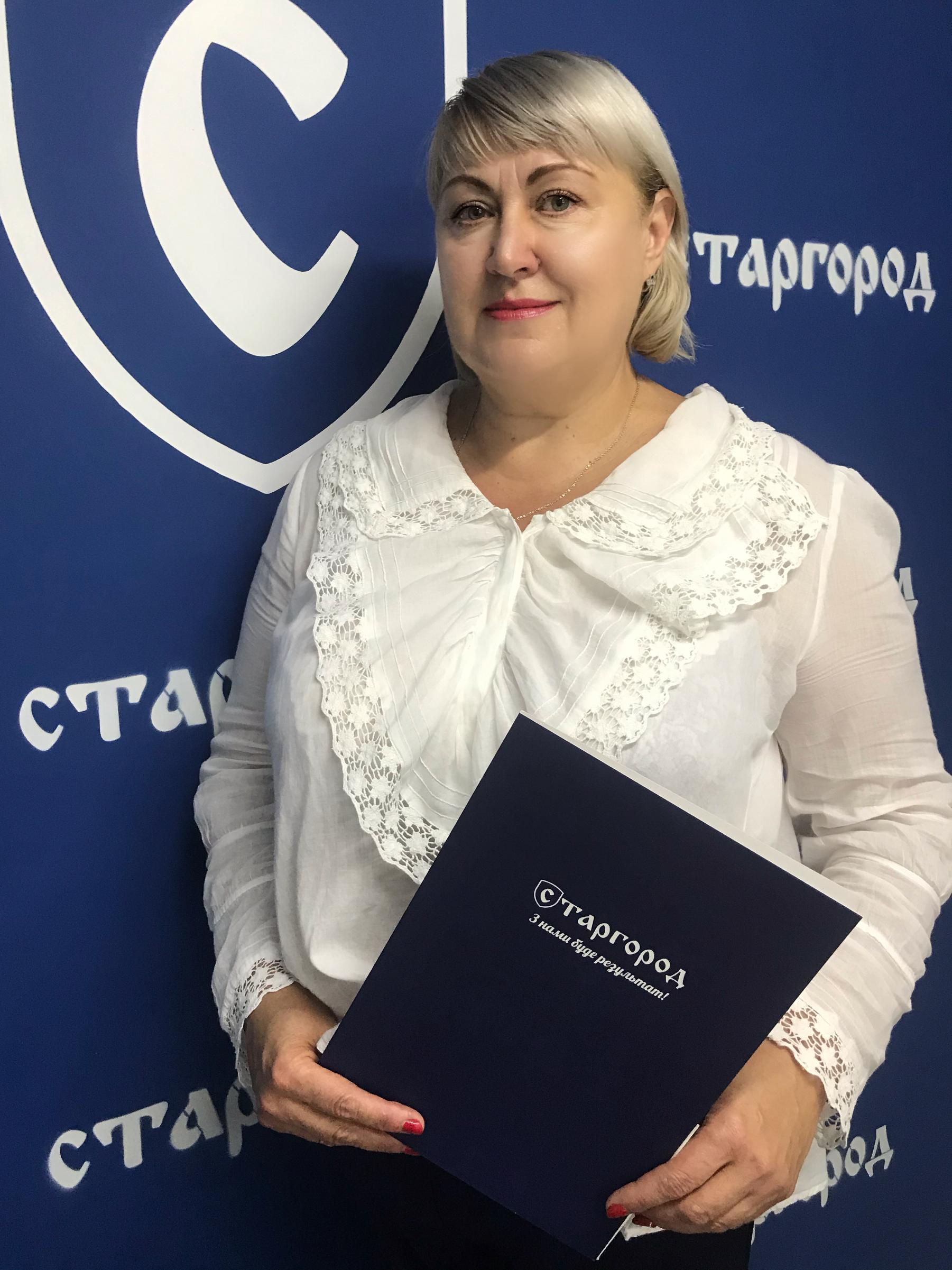 Людмила Прохорец