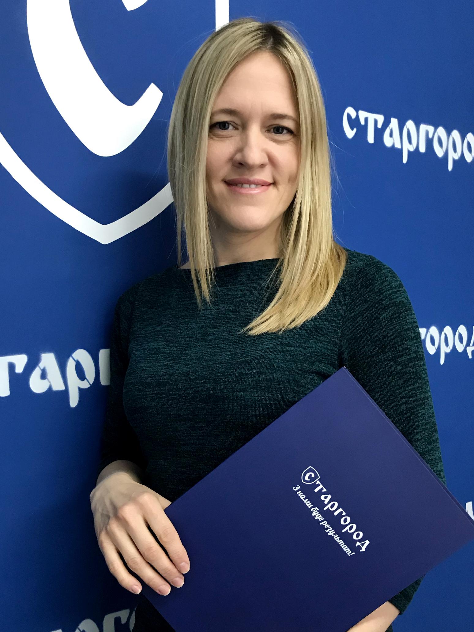 Ольга Святная